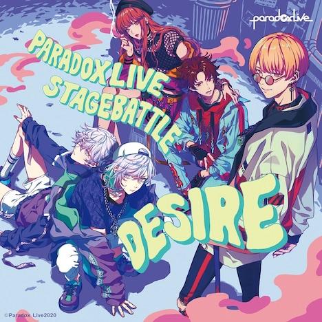 "「Paradox Live Stage Battle ""DESIRE""」ジャケット"