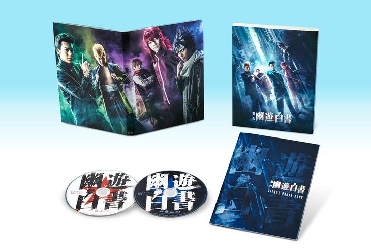 舞台「幽☆遊☆白書」Blu-ray展開図