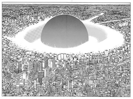 大友克洋「AKIRA」 (c)MASH・ROOM/KODANSHA