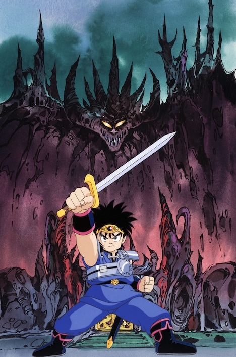 TVアニメ「ドラゴンクエスト ダイの大冒険」キービジュアル