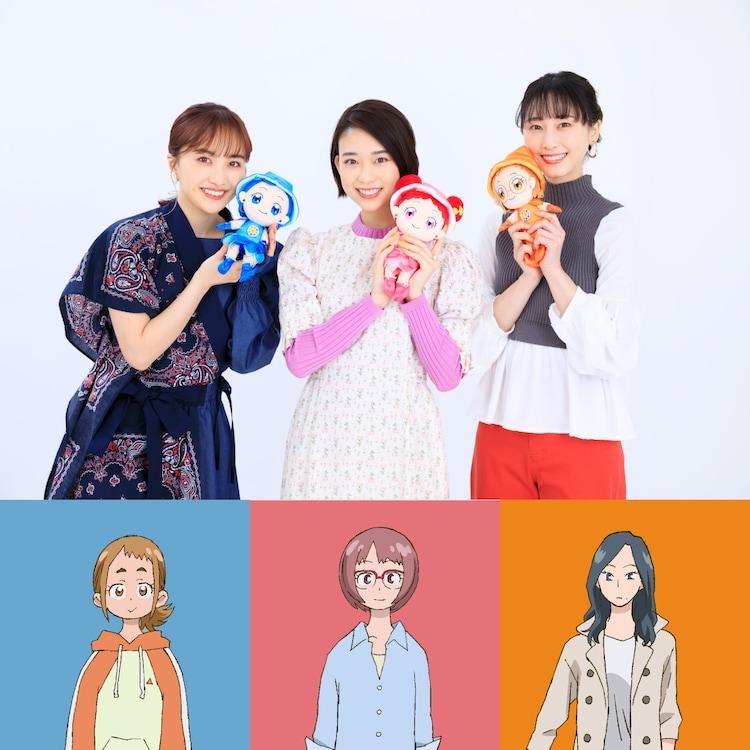 左から川谷レイカ役の百田夏菜子、長瀬ソラ役の森川葵、吉月ミレ役の松井玲奈。