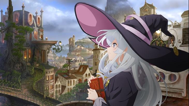 「魔女の旅々」第2弾ビジュアル (c)白石定規・SBクリエイティブ/魔女の旅々製作委員会