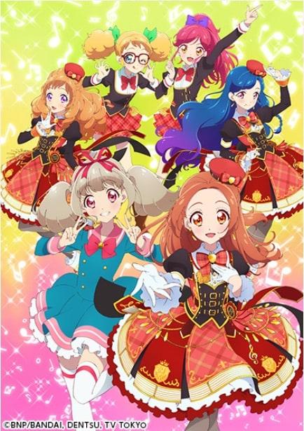 Webアニメ「アイカツオンパレード!」宣伝ビジュアル