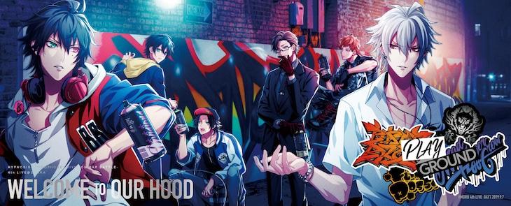 「ヒプノシスマイク-Division Rap Battle- 4th LIVE@オオサカ《Welcome to our Hood》」表面