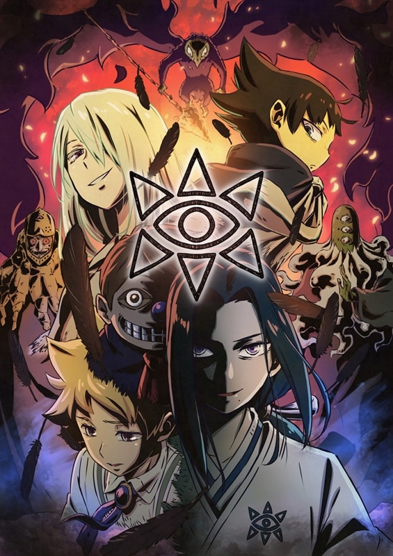 TVアニメ「ムヒョとロージーの魔法律相談事務所」第2期キービジュアル