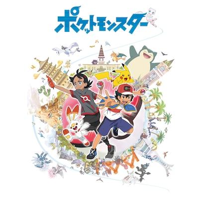 TVアニメ「ポケットモンスター」6月7日より通常放送を再開