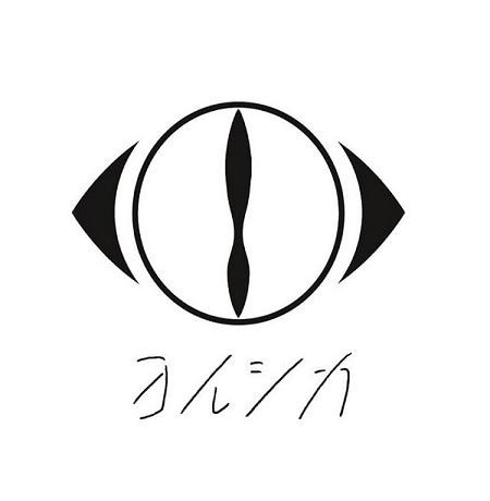 ヨルシカのロゴ。