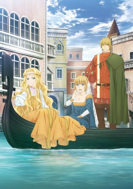 TVアニメ「アルテ」第3弾キービジュアル
