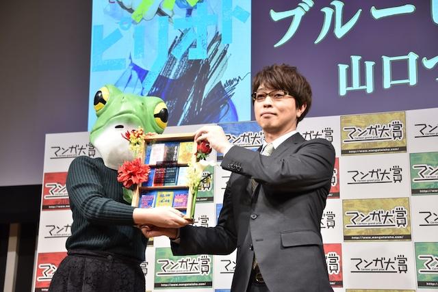 From left, Tsubasa Yamaguchi and Kenta Shinohara.