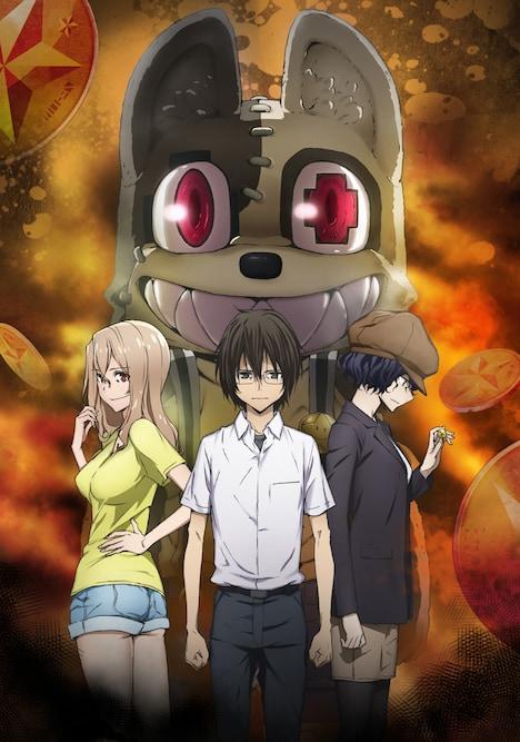 TVアニメ「グレイプニル」キービジュアル