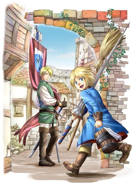 「騎士譚は城壁の中に花ひらく」キービジュアル