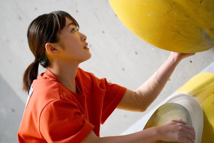 実写映画「のぼる小寺さん」場面写真。