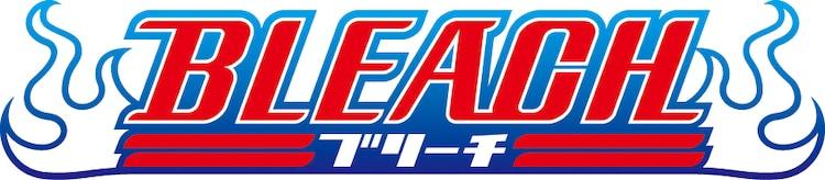 「BLEACH」ロゴ