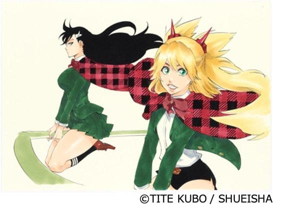 「BURN THE WITCH」の原作カット。(c)TITE KUBO/SHUEISHA