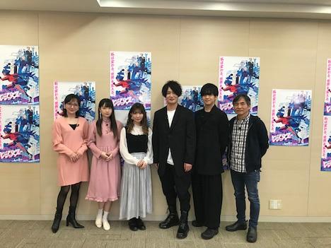 左から司会の松澤千晶、長縄まりあ、諸星すみれ、細谷佳正、石川界人、中島かずき。
