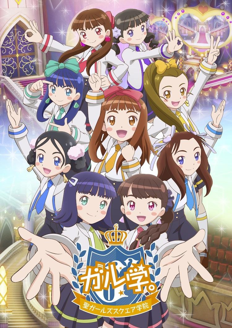 アニメ 延期 進撃 の 巨人 アニメ「進撃の巨人」、ファイナルシーズン Part