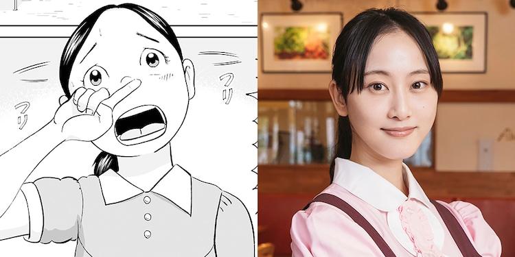 麻岡ゆみ役の松井玲奈。