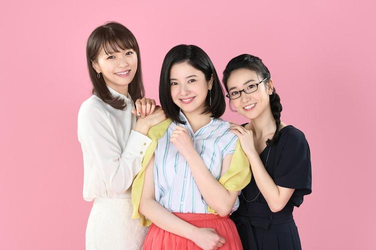左から榮倉奈々扮する香、吉高由里子扮する倫子、大島優子扮する小雪。