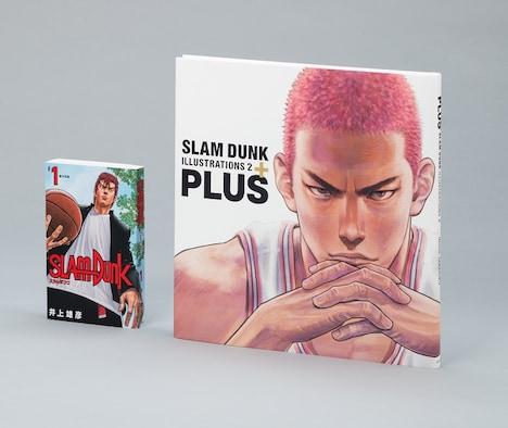 「PLUS / SLAM DUNK ILLUSTRATIONS 2」と「SLAM DUNK」新装再編版1巻。(c)井上雄彦 I.T.Planning,Inc.