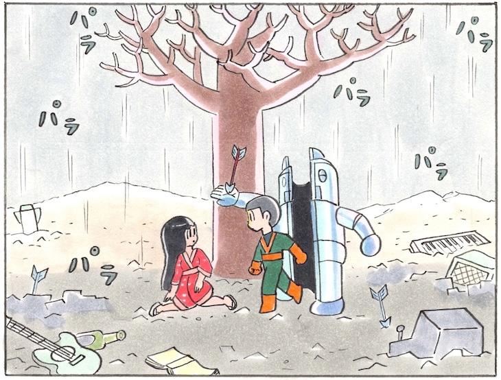 タムくんが「わたしは人類」をモチーフに描き下ろしたマンガ。