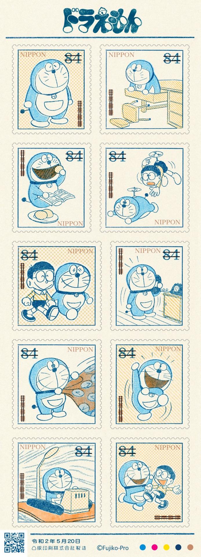 「ドラえもん」の84円郵便切手。