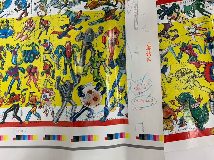 「テレビマガジン完全復刻コレクション マジンガーZ」の制作過程。