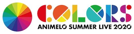 """Animelo Summer Live 2020 -COLORS-"" logo"