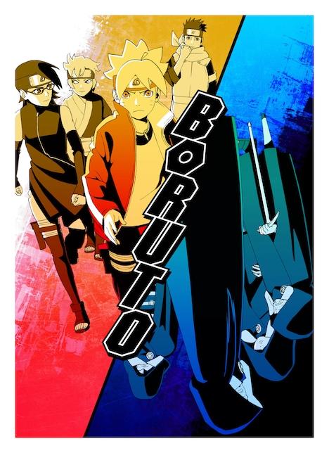 「BORUTO-ボルト- NARUTO NEXT GENERATIONS」キービジュアル (c)岸本斉史 スコット/集英社・テレビ東京・ぴえろ