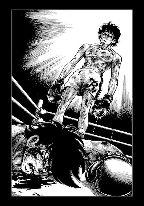 「あしたのジョー:ジョー&力石 <漫画原稿再生叢書>」イメージ