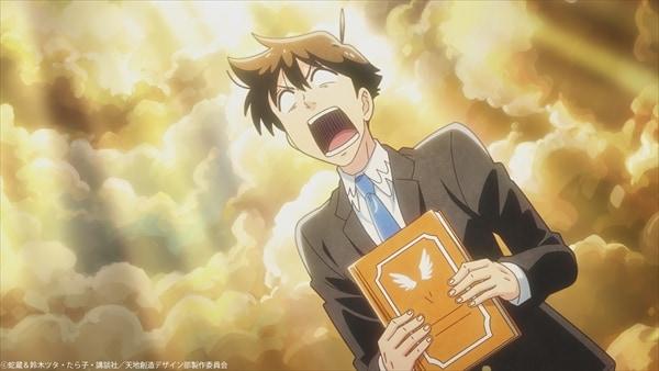 「『天地創造デザイン部』TVアニメ化記念!生みたてほやほや映像」より。