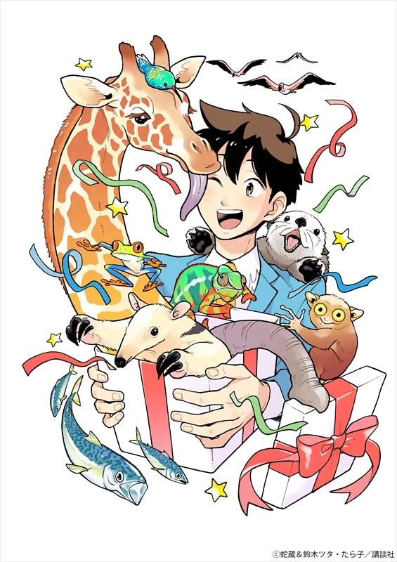 たら子の「天地創造デザイン部」アニメ化お祝いイラスト。
