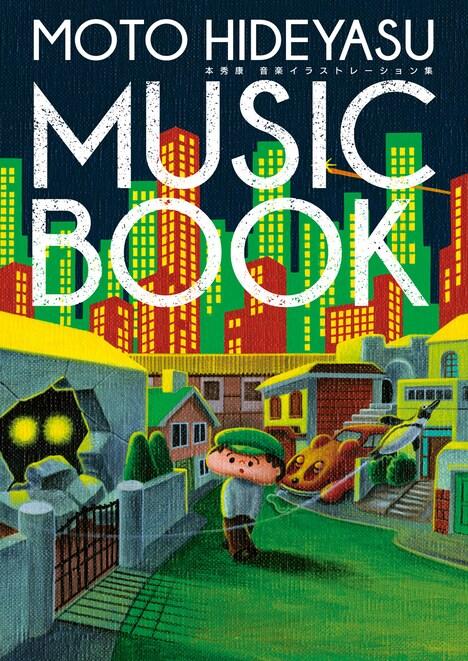 「MOTO HIDEYASU MUSIC BOOK ~本秀康 音楽イラストレーション集」