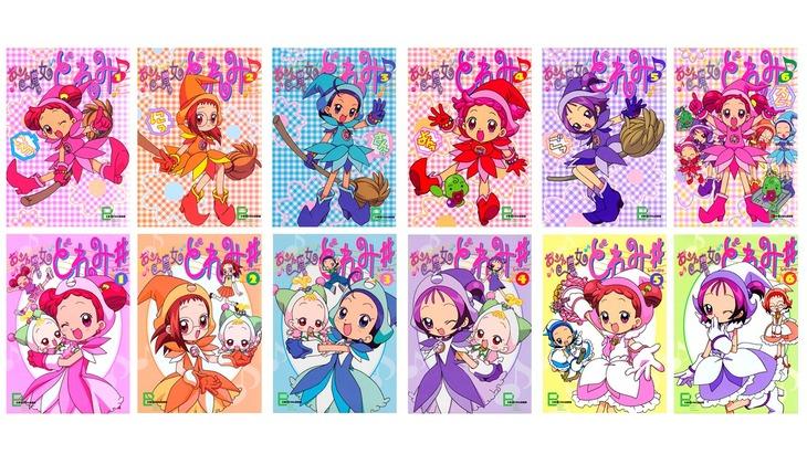 「アニメコミックス おジャ魔女どれみ」「アニメコミックス おジャ魔女どれみ♯」