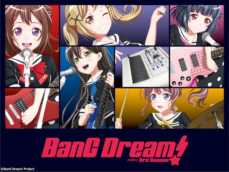 「BanG Dream! 3rd Season」©︎BanG Dream! Project