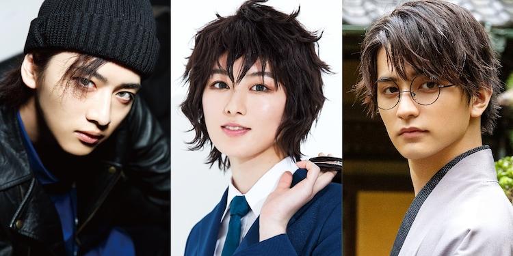 左から赤井秀一に扮装した飯島寛騎、世良真純に扮装した高月彩良、羽田秀吉に扮装した瀬戸利樹。