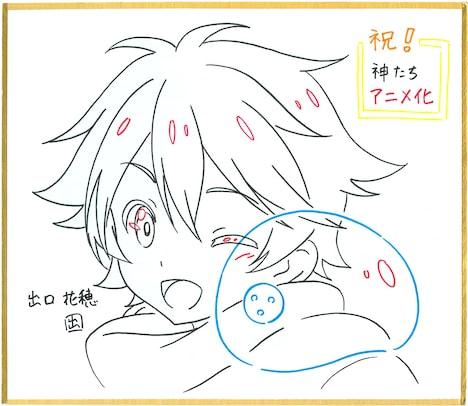 柳瀬雄之のイラスト色紙。
