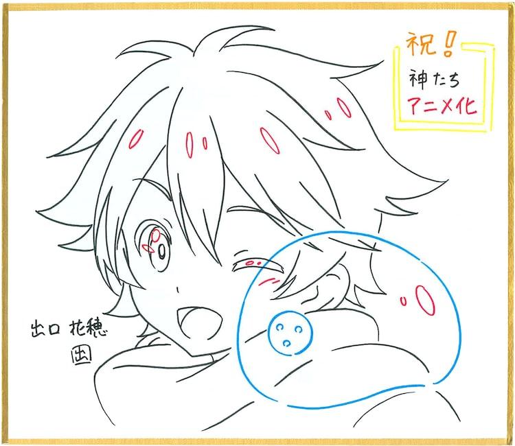 TVアニメ「神達に拾われた男」監督は柳瀬雄之、制作をMAHO FILMが担当 ...