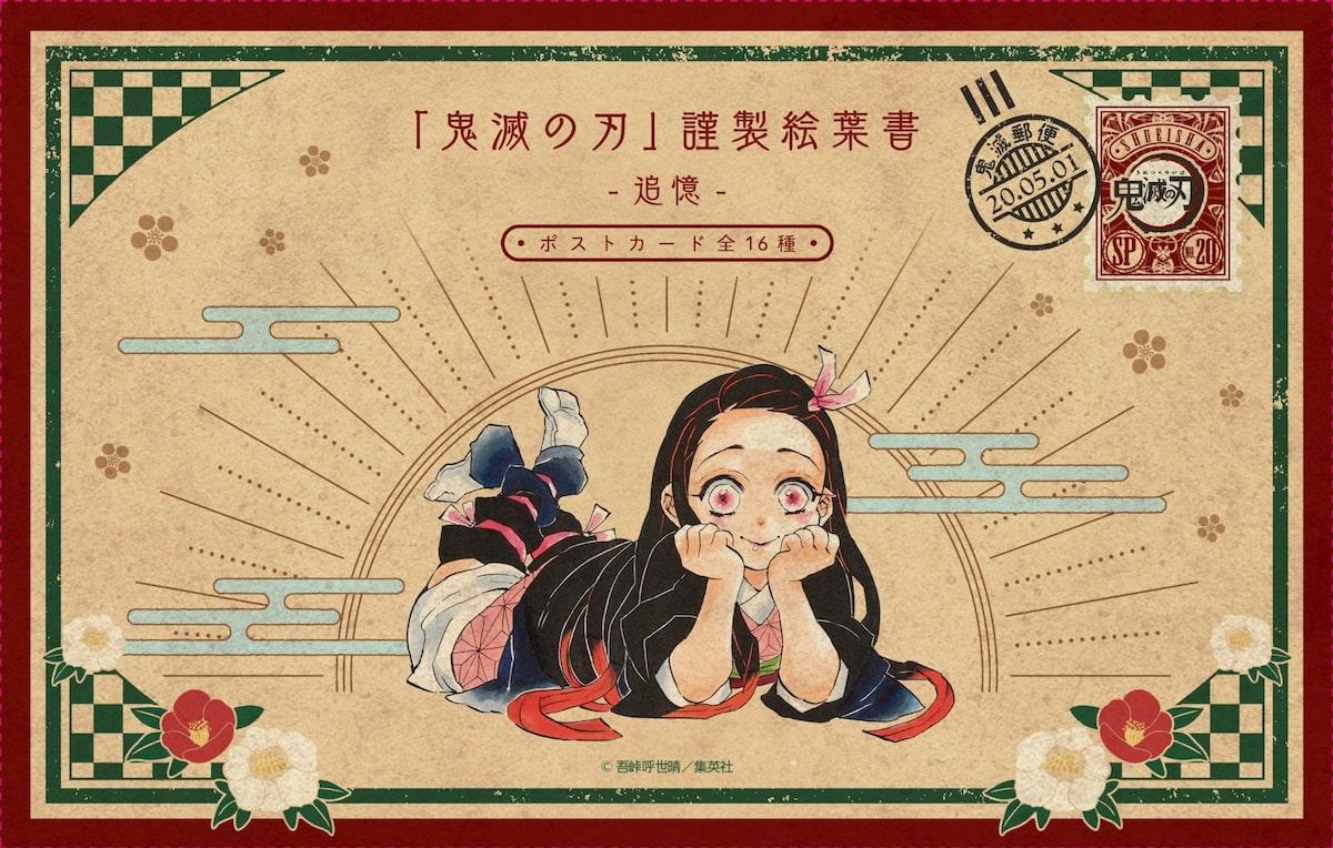 つの 日 ば 漫画 巻 や きめ 発売 22 い