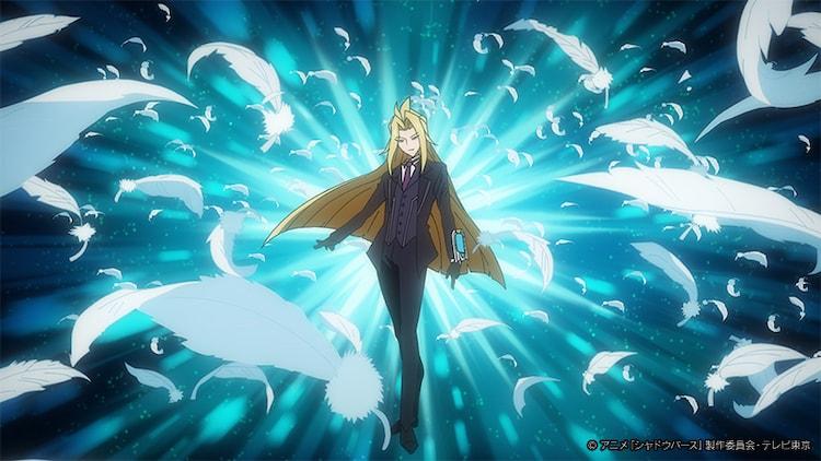 TVアニメ「シャドウバース」第7話より、森川智之演じるレオン・オーランシュ。