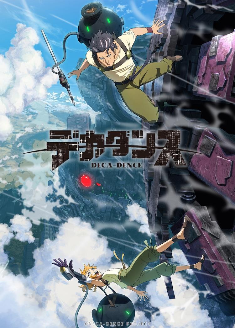 TVアニメ「デカダンス」キービジュアル