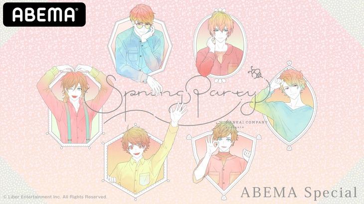 "「MANKAIカンパニーpresents""Spring Party!""アベマSP」ビジュアル"