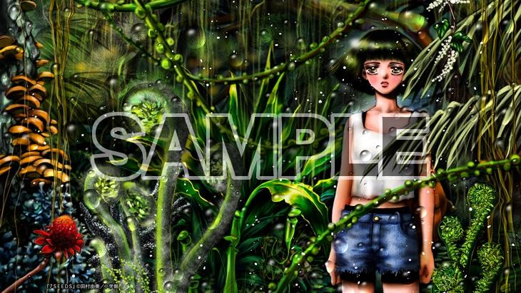 「7SEEDS」のバーチャル背景画像のサンプル。