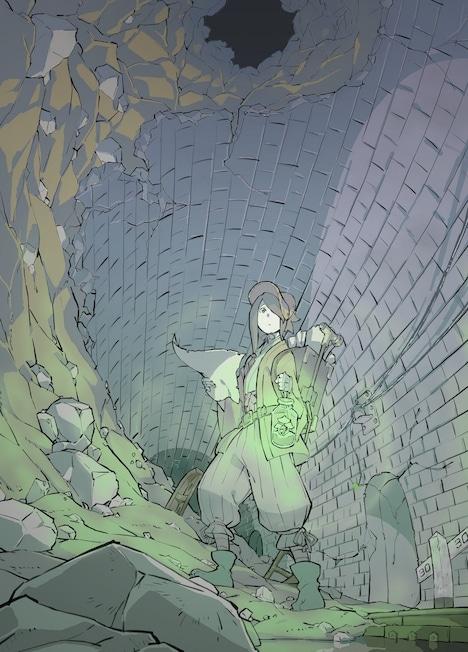 「クラユカバ」短編小説の表紙イラスト(線画)。