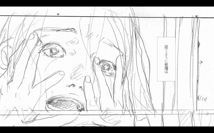 「⼼のなかの悪魔」MVより