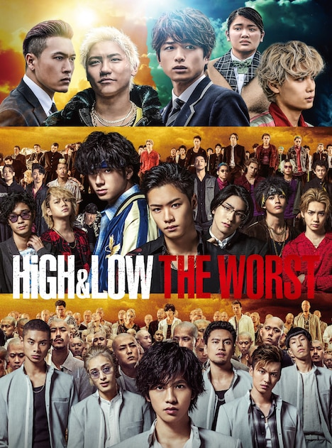 「HiGH&LOW THE WORST」DVD / Blu-ray