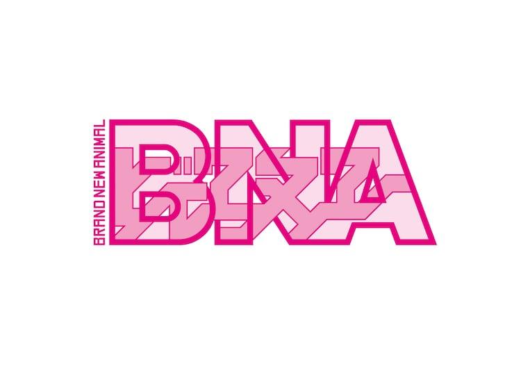 「BNA ビー・エヌ・エー」ロゴ (c)2020 TRIGGER・中島かずき/『BNA ビー・エヌ・エー』製作委員会