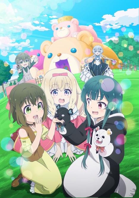 TVアニメ「くまクマ熊ベアー」キービジュアル第2弾