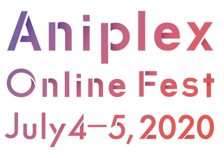 「Aniplex Online Fest」ロゴ