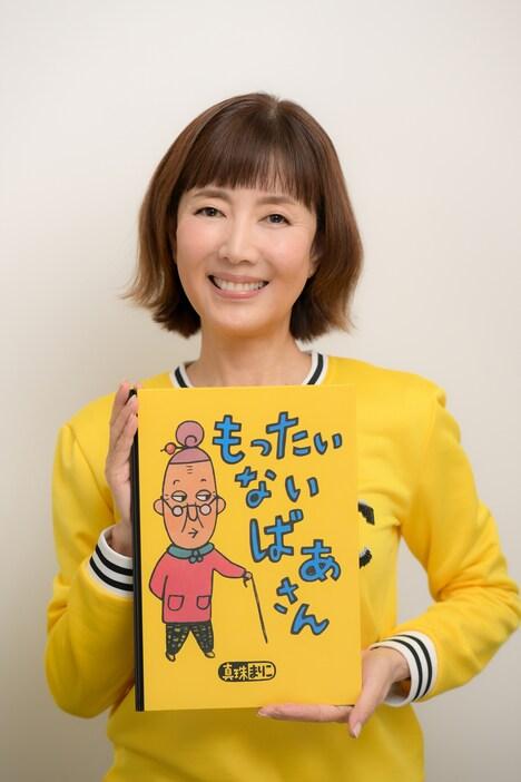 日本語版でもったいないばあさん役を演じる戸田恵子。