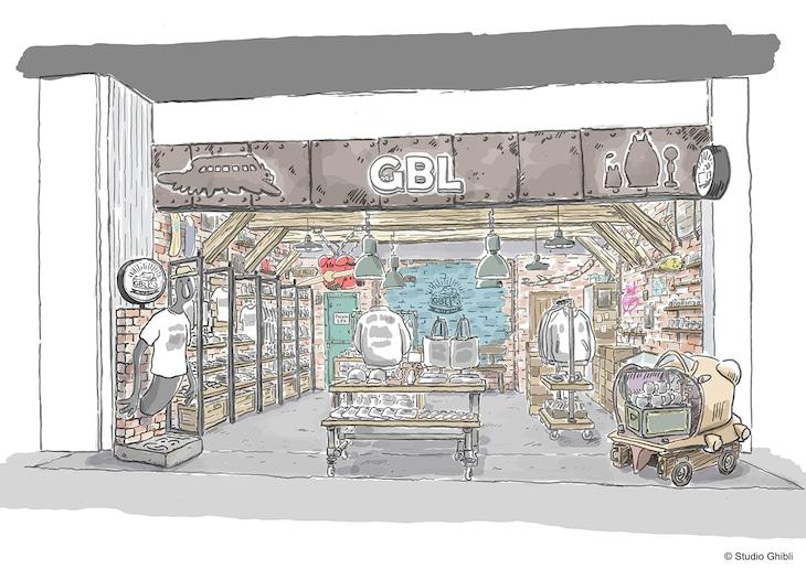 GBL常設店舗のイメージ。